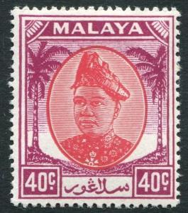 MALAYA SELANGOR-1949 40c Scarlet & Purple Sg 106 UNMOUNTED MINT V21444