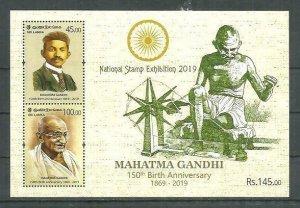 Sri Lanka 2019 150th Anniversary Mahatma Gandhi´s birthdate S/S MNH