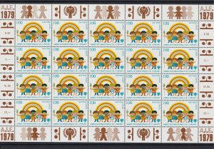 United Nations 1979 Save the Children BrownMint Never Hinged Stamps Sheet R18429