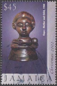 Jamaica #963   Used