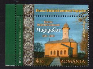 ROMANIA - 2012 - HAGIGADAR - MONASTERY - ARMENIAN CHURCH - JOINT ISSUE ARMENIA -