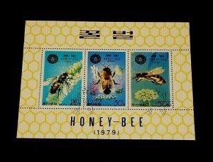KOREA, 1979, HONEY-BEE'S, CTO, SOUVENIR SHEET, NICE! LQQK!