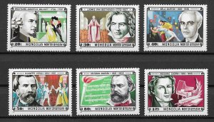 Mongolia MNH 1217-20,1222-3 Composers & Their Works 1981