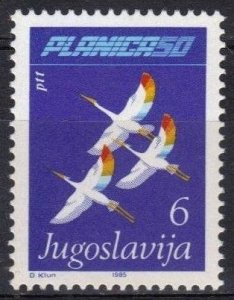 1985 Yugoslavia 2097 Birds 5,00 €