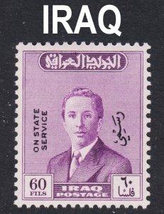 Iraq Scott O161 VF mint OG H.