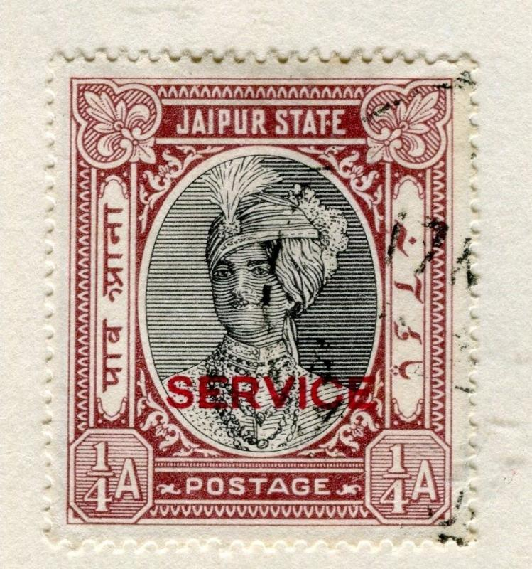 INDIA JAIPUR;  1936-46 Man Singh SERVICE Optd. issue fine used 1/4a. value