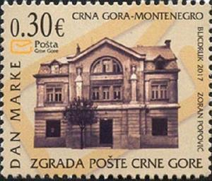 MONTENEGRO / 2017, Stamp Day - Building of the Montenegro Post, MNH