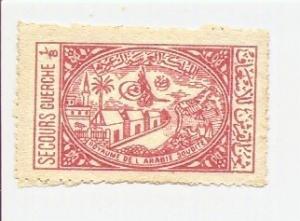 Saudi Arabia RA6a mint disturbed gum