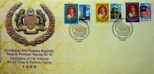 Malaysia Installation Majesty XI Yang di-Pertuan Agong 1999 Royal (stamp FDC)