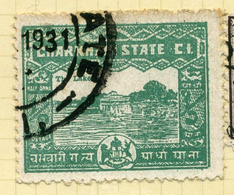 INDIA  CHARKARI  1931 early issue fine used 1/2a. value