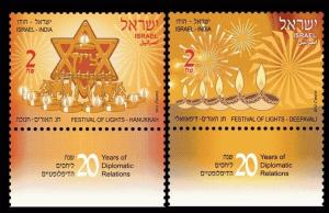 2012	Israel	2314-2315	20 Years of Diplomatic Relations Israel India - Joint Issu