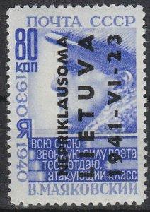 Stamp Germany Litauen Mi 09 WWII 1941 Lithuania War Occupation Germany MH