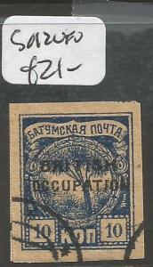 Batum SG 12 VFU (10chx)