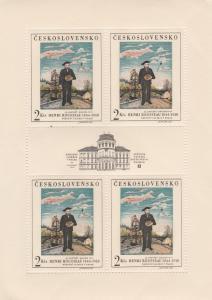 Czechoslovakia #1484z  MNH F-VF Sheet Of 4 CV $12.50 (S157L)