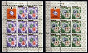 Penrhyn Sc #64 & 65 Mint Sheets of 8+Label - UPU Centenary 1974 - MNH