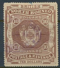North Borneo  SG 50  probably revenue cancelled  please see scans & details