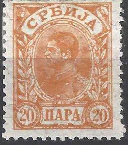 Serbia 1894-1896 SC 43 Mint SCV$ 120.00