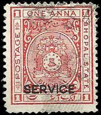 Bhopal - O33 - Used - SCV-0.25