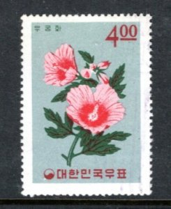KOREA  463 MNH VF Flowers