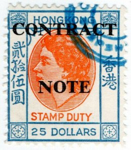 (I.B) Hong Kong Revenue : Contract Note $25