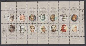 Israel 1269 Souvenir Sheet MNH VF