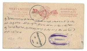 India ~ Travancore Cash-8 Anchel Postal Card, 1940, Purple Double Oval handstamp