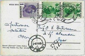 24202  -  ROMANIA -  POSTAL HISTORY - POSTCARD to Jassy Iași 1939