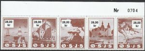 Stamp Denmark Railway Lighthouse Railroad Rodvig Sailboat Plate OSJS 28K MNH