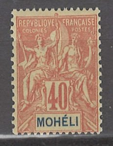 COLLECTION LOT # 3009 MOHELI #10 MH 1906 CV=$17.50