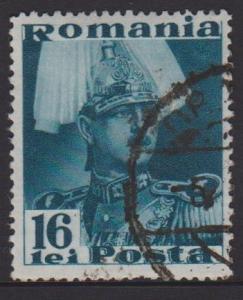 Romania Sc#458 Used