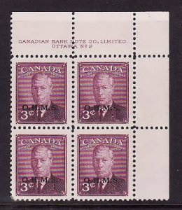 Canada-Sc#o14- id9-plate block#12-UR-3c rose violet KGVI OHMS- 3 stamps NH-on
