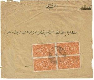 Saudi Arabia 1920 Djeddah dual language cancel on internal cover, Scott L9