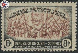 Cuba 1948 Scott 426 | MNH | CU18744
