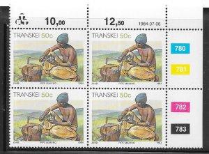 SOUTH AFRICA-TRANSKEI  # 148  50c  Pipe Making block (MNH) CV $3.50