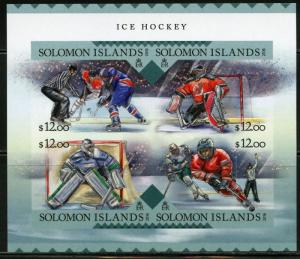 SOLOMON ISLANDS  2016 ICE HOCKEY  IMPERFORATE  SHEET  MINT NH