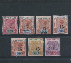 SEYCHELLES 1893 OVERPRINT SET SEVEN MM SG 15/21 CAT £160
