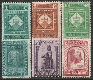 Spain Sc 501-502,503-507 partial set MH