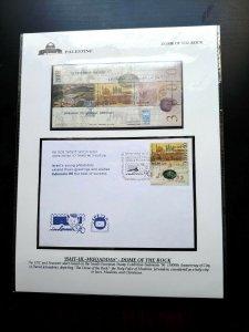 "Selten Palästina Thema Ausstellung Blatt Stamp Exhibition"" City Of David 3000"