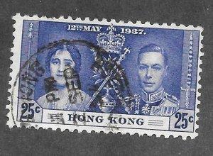 Hong Kong Scott 153 F Used 25c Coronation 2018 CV $4.00