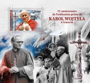 TOGO - 2021 - Karol Wojtyla - Perf Souv Sheet - Mint Never Hinged