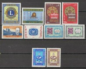 COLLECTION LOT # 5656 IRAN #1439-48 MH 1967 CV+$11