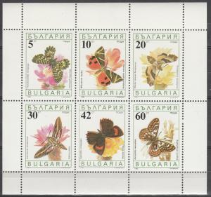 Bulgaria #3556a MNH CV $3.50 (K650L)