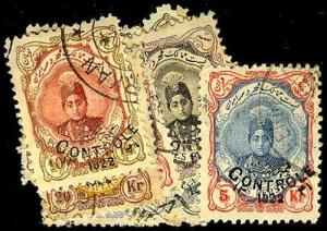 IRAN-a-1870-1928 ISSUES (to 743) 646-62  Used (ID # 48006)