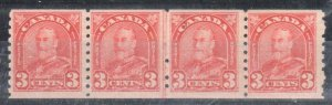 Canada #183i VF NH Strip of 4 with line pair variety C$290.00