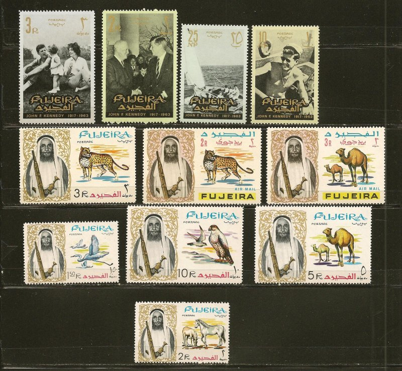 Fujeira Lot of 11 Different 1960's Stamps MNH