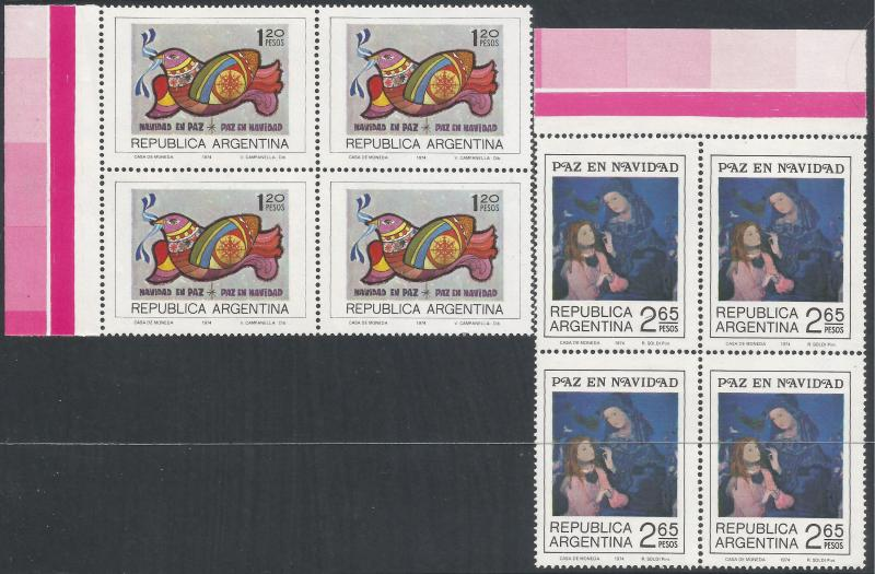 ARGENTINA 1053-54 MNH BLOCK OF [D2]