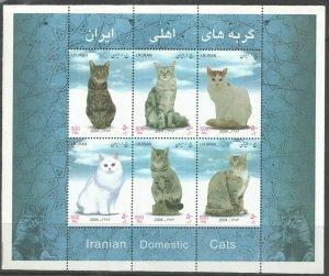 2004   - SG: MS3163 - CATS -  UNMOUNTED MINT MINI SHEET