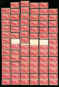 US Stamps # 618 VF+XF Fresh lot of 80 all w/ SE OG NH Scott Value $520.00