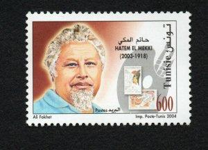 2004- Tunisia - Tunisian Famous Figure Hatem El Mekki- Stamps on stamps- MNH**