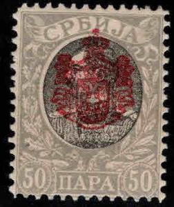 Serbia  Scott 74 MNH**